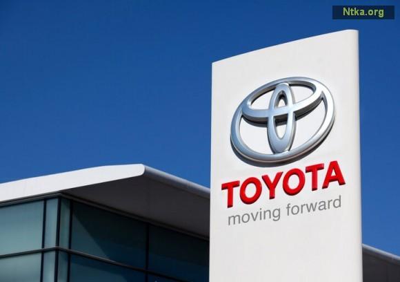 Otomobil devi Toyota'dan Türkiye açıklaması