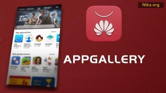 Huawei, kendi uygulama mağazası App Gallery'den övgüyle bahsediyor, peki mağaza gerçekten Play Store kadar iyi mi?