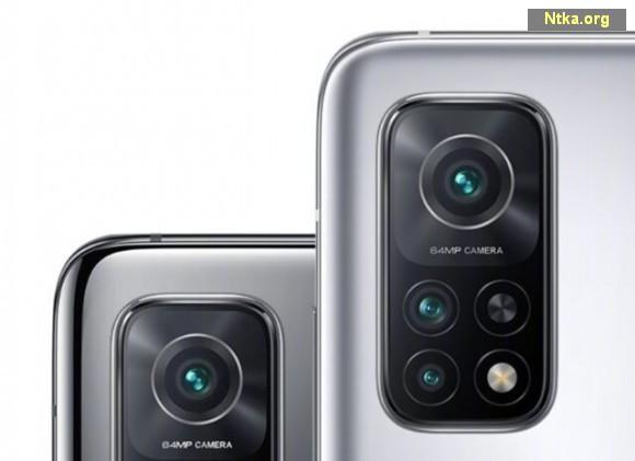 Redmi K30S kamera