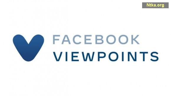 Facebook Viewpoints ile para kazanma