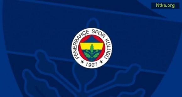 Fenerbahçe Beko'da 4 kişinin COVID-19 testi pozitif çıktı