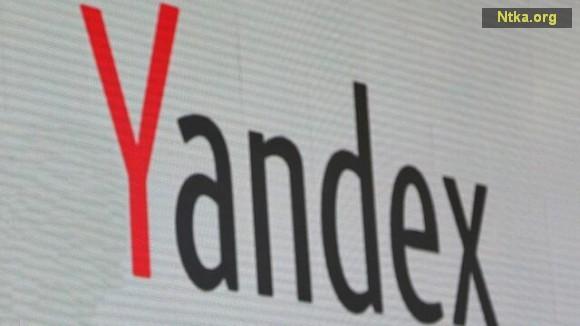 yandex türkiye ofisi-1